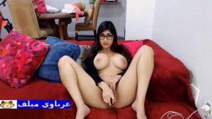 صور مايا خليفة